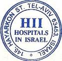 Лечение рака желчных протоков в Израиле