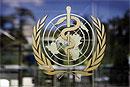 Вирусный гепатит ВОЗ признает одной из основных проблем общественного здравоохранения, требующей безотлагательных действий